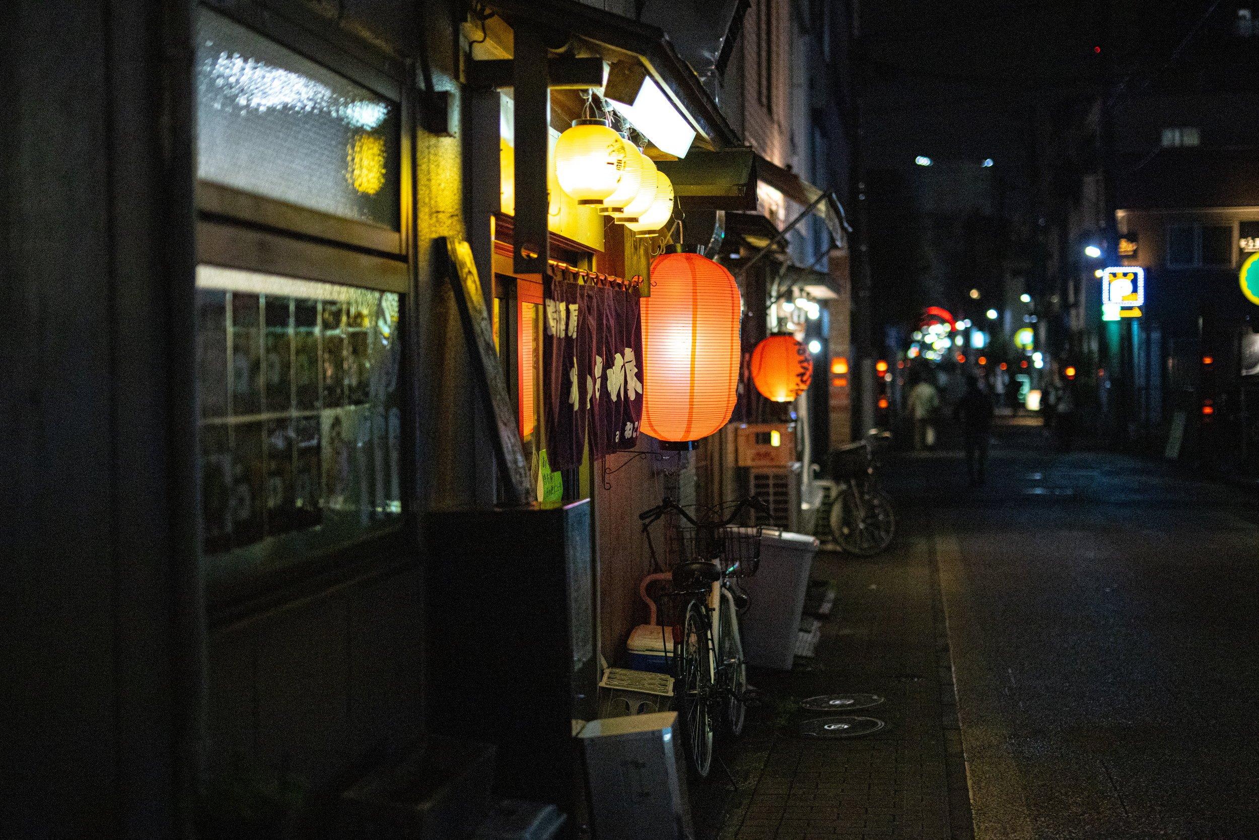 PAR548910799yokohama1500.jpg