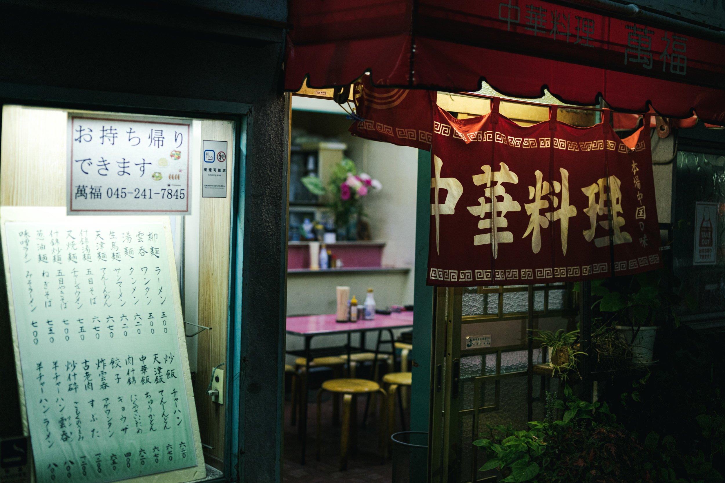PAR549040801yokohama1500.jpg