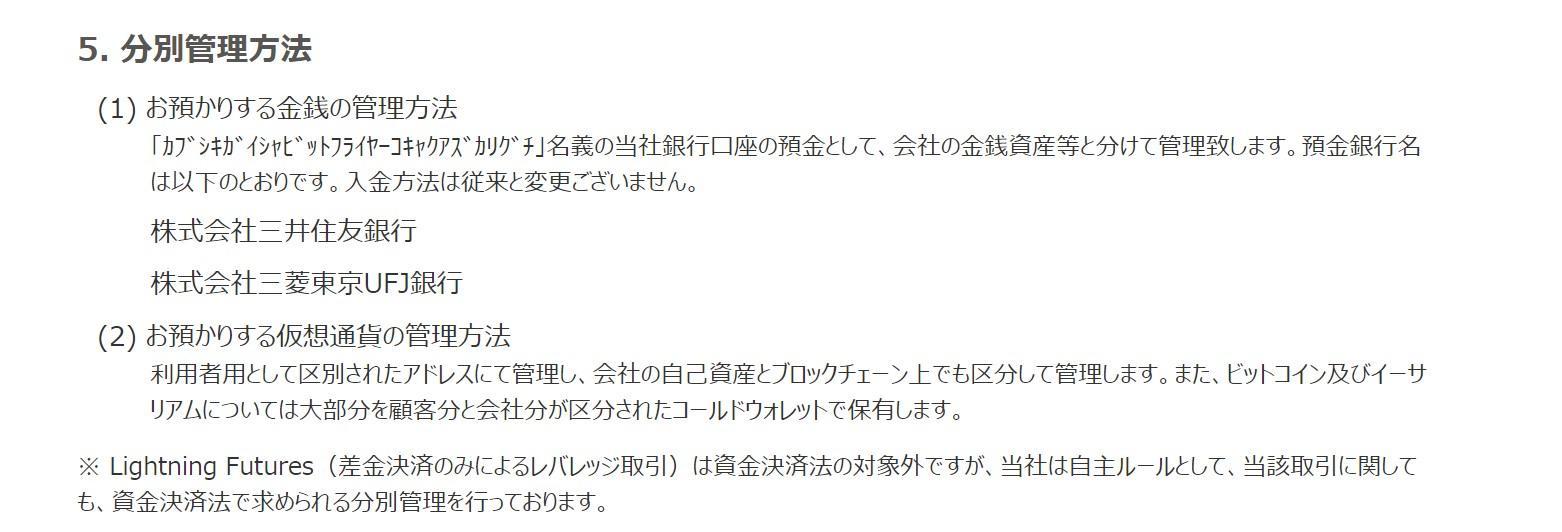 PKTK_01-27_04.jpg