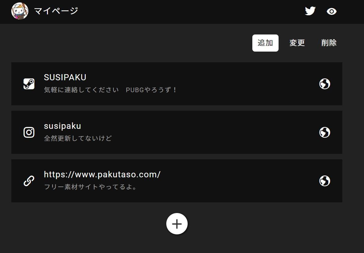 PKTK_07-09_08.jpg