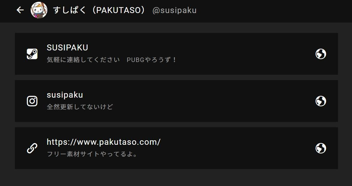 PKTK_07-09_10.jpg