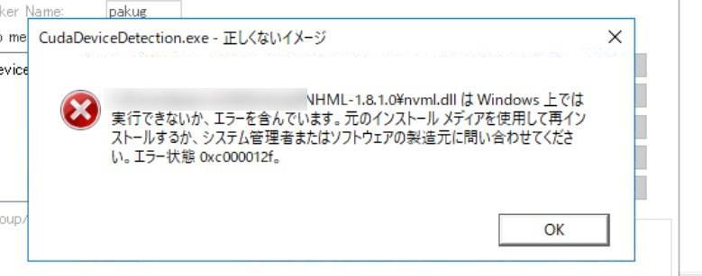 PKTK_08-25_10.jpg