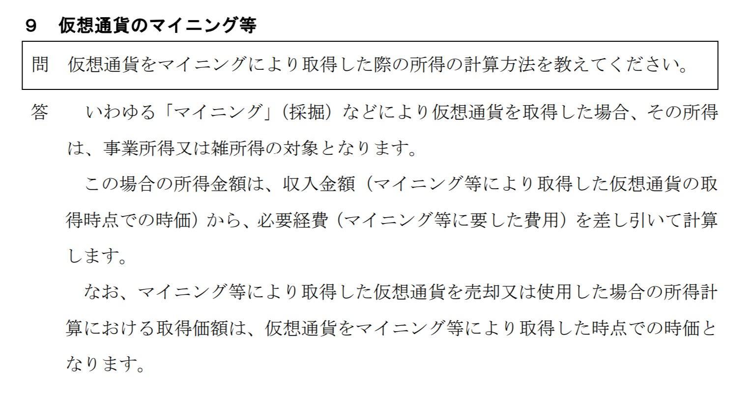 PKTK_12-02_02.jpg