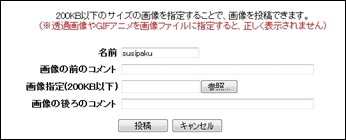 nodu000325