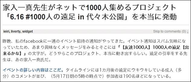 nodu000301