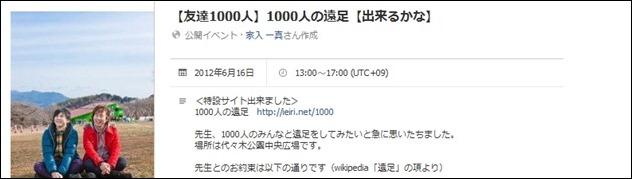 nodu000302