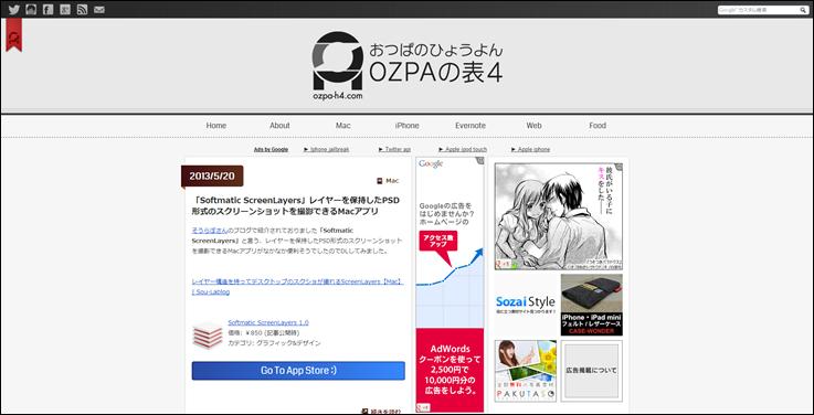 ozpa4