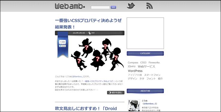 webam
