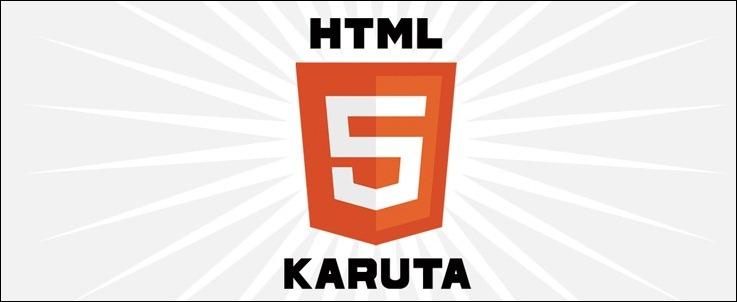 html5karuta