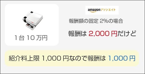 1000_10