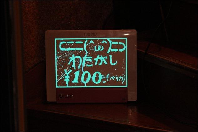 IMG_9010