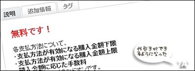 daibiki_3