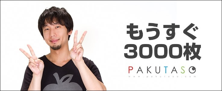 mousugu3000