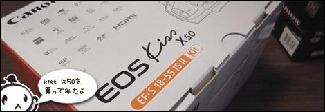 eos50d_3