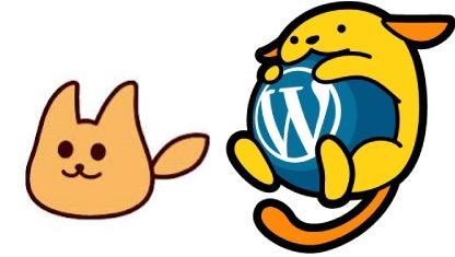 wapu-tohu