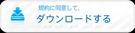 JS745_sumafodesakura