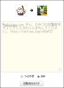 nodu001898