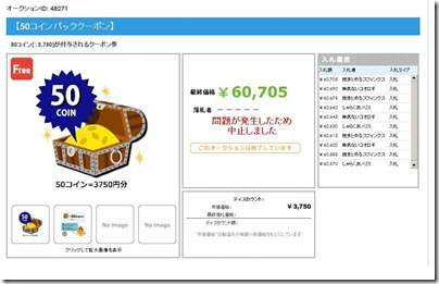 pakisu000129
