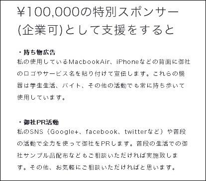 adf000433