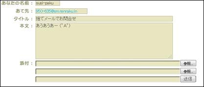 nodu001201