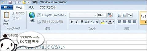 blogtool_3