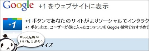 googleplus_5