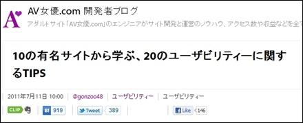 pasiks001216