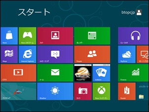 windows8-02-start-metro