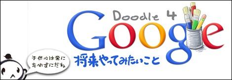 googled4