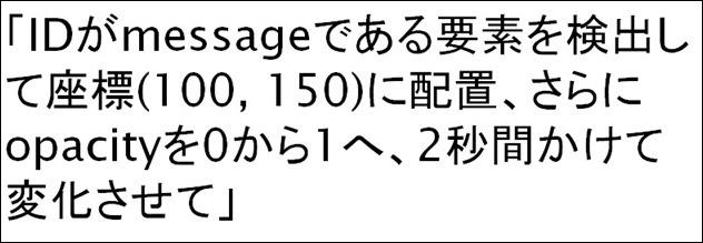 nodu000328