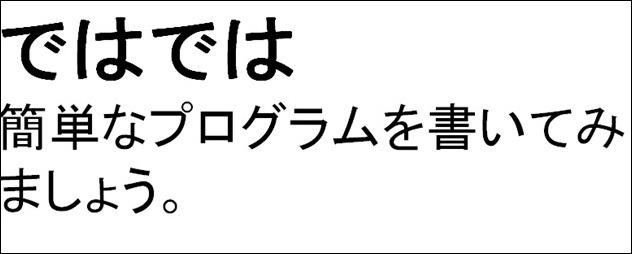 nodu000330