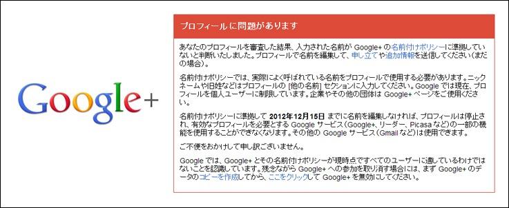 google owata
