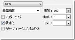 adf000171