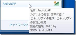 pakisu000321