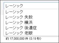 nodu000838