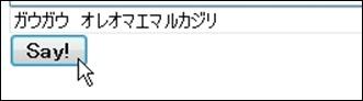 nodu000312