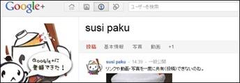 google syoutai_3