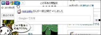 googlenew_3
