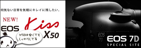 x50vs7d