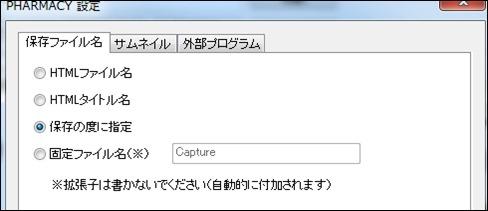 adf000287