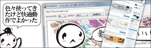 webkyapucya