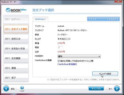 nodu001706