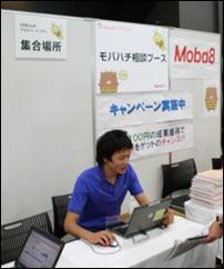 nodu001279