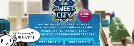 tweetcity