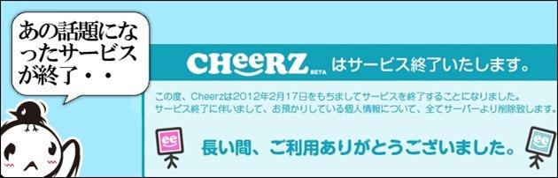 cheerz_3