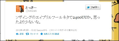 nodu000130