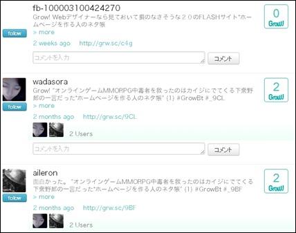 nodu002084
