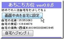 pakisu000029