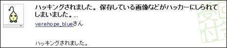 nodu001642
