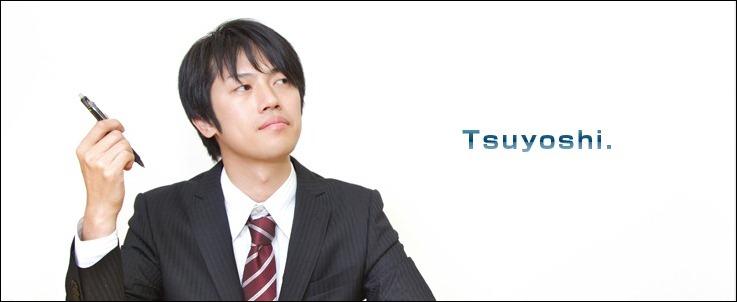tsuyoshiモデルリリース